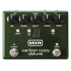 Купить DUNLOP M292 MXR Carbon Copy Deluxe Analog Delay