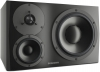 Купить DYNAUDIO LYD 48 LEFT